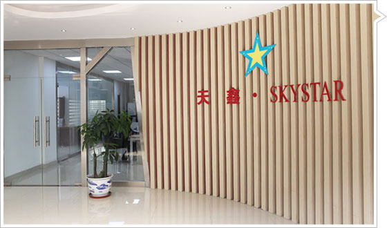 Shenzhen Skystar Packaging Co., Ltd