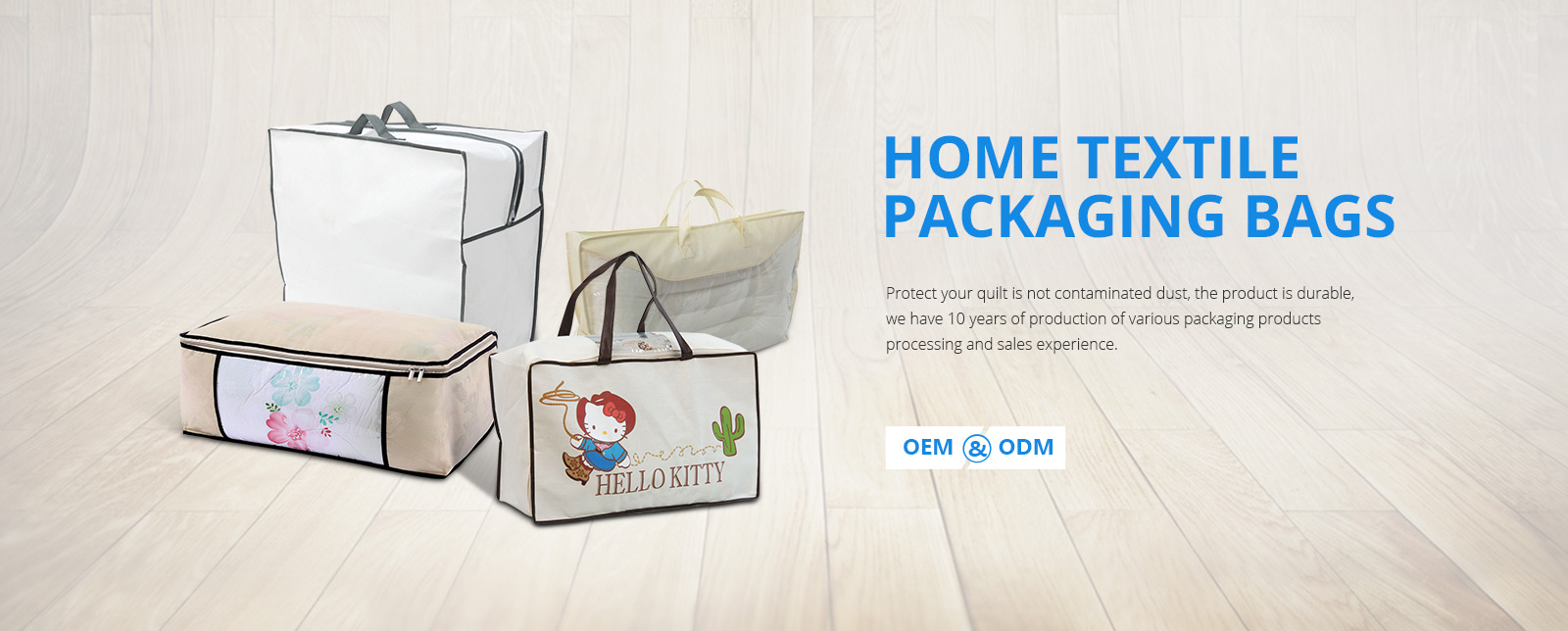 Home textile packaging bags